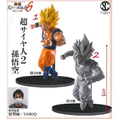 Dragon Ball Super Scultures Big 6 Vol.4 Son Goku 15cm Figur