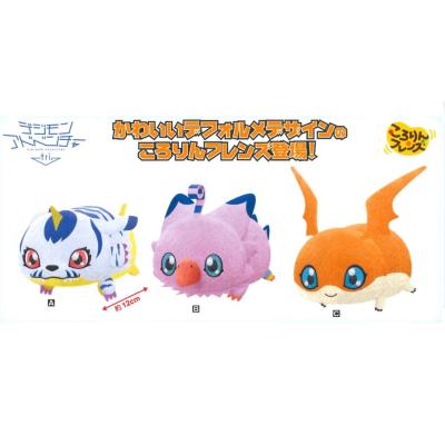 Digimon Adventure Tri. Kororin Friends 12cm Plüsch-Figur
