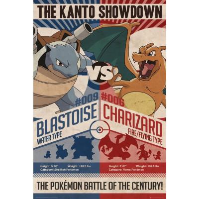 Pokemon Red vs Blue Poster