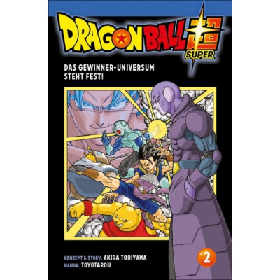 Dragon Ball Super 2 Manga