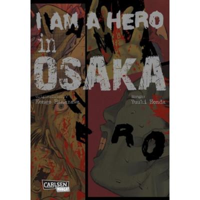 I am a Hero in Osaka Manga