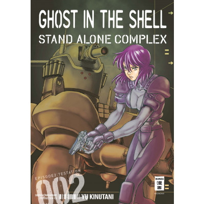 Ghost in the Shell: Stand Alone Complex 2 Manga