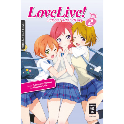 Love Live! School idol diary 2 Manga