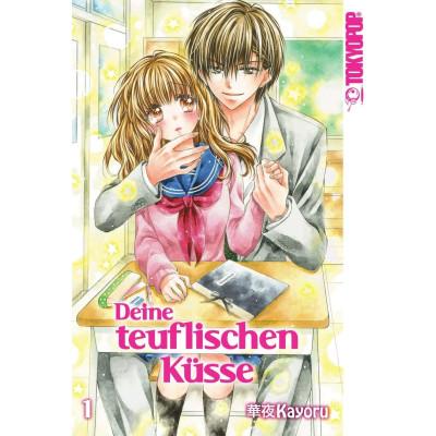 Deine teuflischen Küsse 1 Manga Limited Edition