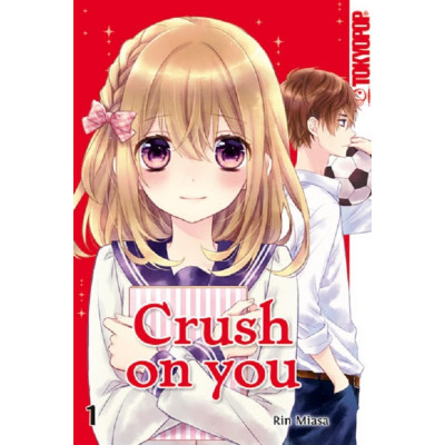 Crush on you 1 Manga