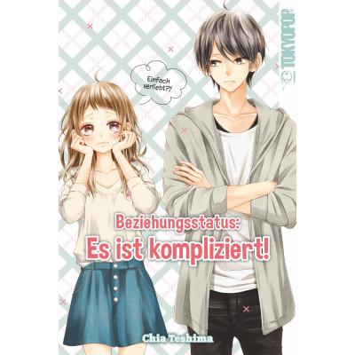 Beziehungsstatus: Es ist kompliziert! Manga