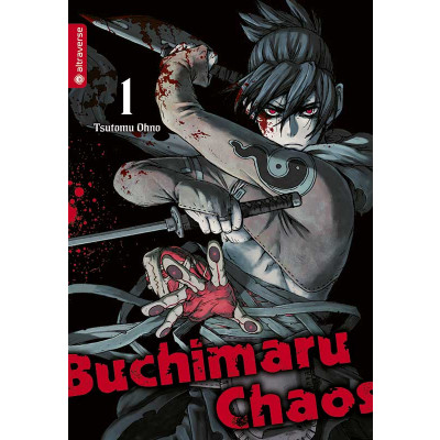 Buchimaru Chaos 1 Manga