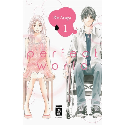 Perfect World 1 Manga