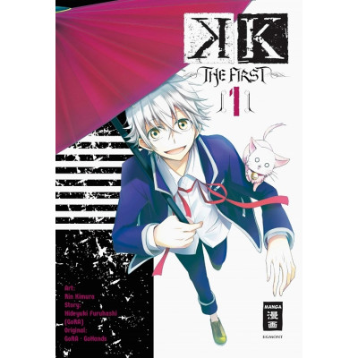 K – The First – 1 Manga