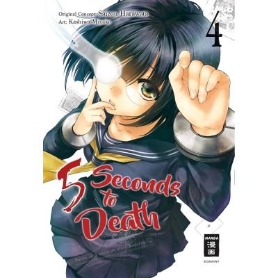 5 Seconds to Death 4 Manga