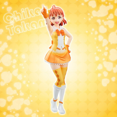Love Live! School Idol Project Chika Takami SSS 21cm Figur
