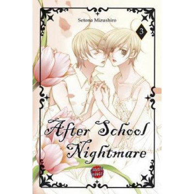 After School Nightmare  3 Manga
