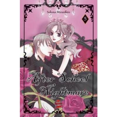 After School Nightmare  5 Manga