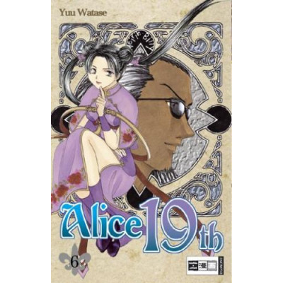 Alice 19th  6 Manga