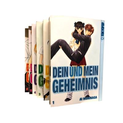 Dein und mein Geheimnis 1-6 Manga Serie (gebraucht)