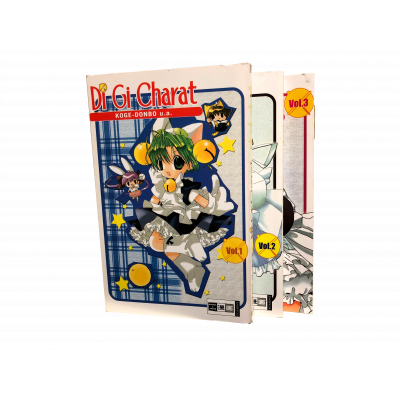 DiGi Charat 1-3 Manga Serie (gebraucht)