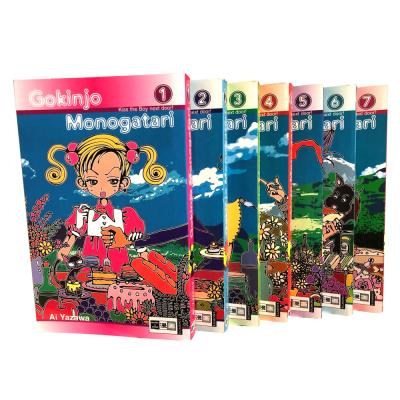 Gokinjo Monogatari 1-7 Manga Serie (gebraucht)