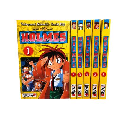 Holmes 1-6 Manga Serie (gebraucht)