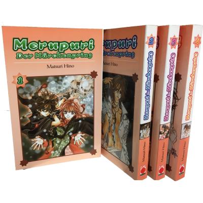 Merupuri der Märchenprinz 1-4 Manga Serie (gebraucht)