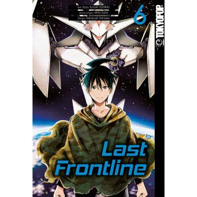 Last Frontline 6 Manga