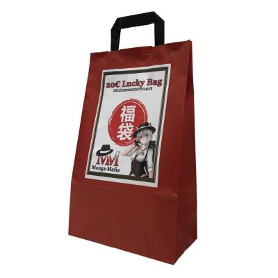 Fukubukuro (Lucky Bag) mit Waren im Wert von 30 Euro!