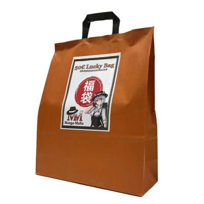 Fukubukuro (Lucky Bag) mit Waren im Wert von 80 Euro!