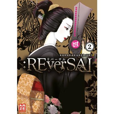 :REverSAL 2 Manga