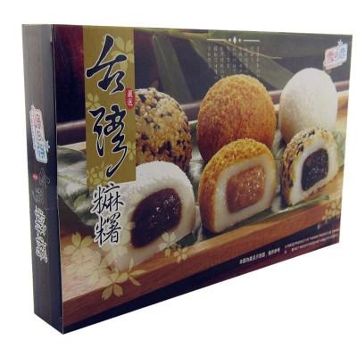 Yuki & Love - Mochi - Klebreiskuchen - 450gr Geschenk-Box