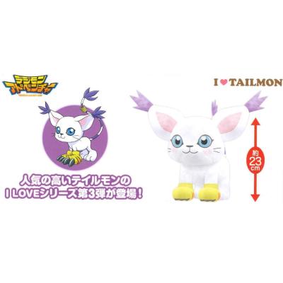 Digimon Adventure tri. Gatomon 23cm Plüsch-Figur
