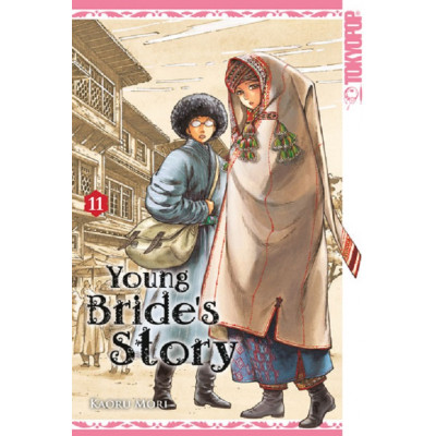 Young Bride's Story 11 Manga