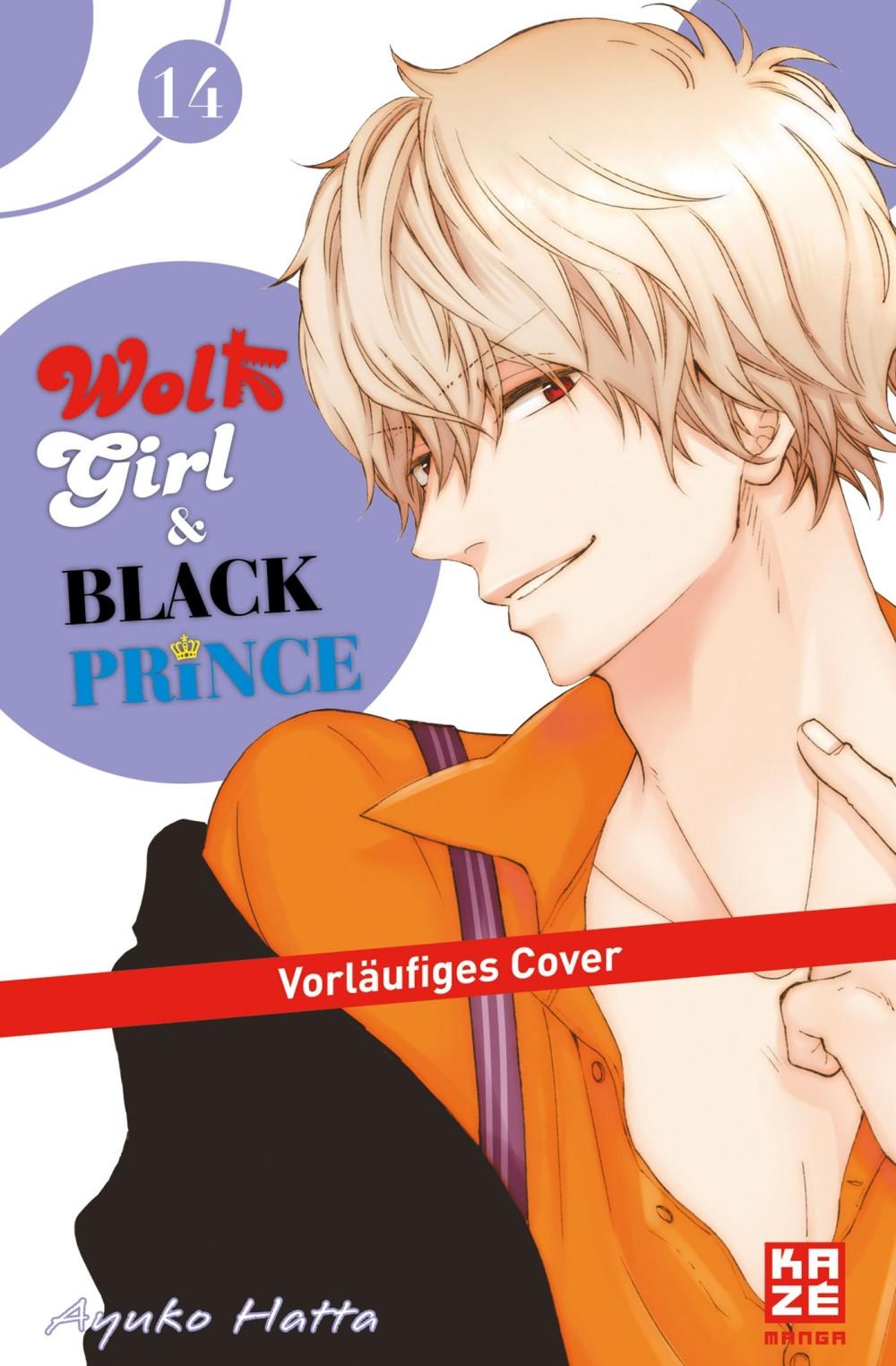 Manga Mafiade Wolf Girl Black Prince 14 Manga