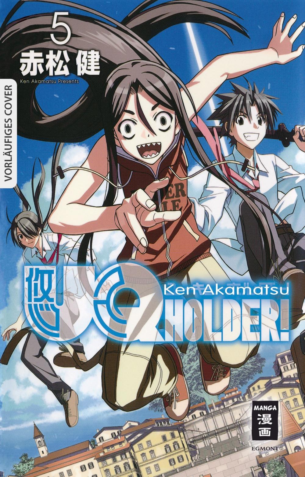 Uq Holder 5 Manga