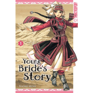Young Bride's Story  1 Manga