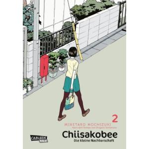 Chiisakobee 2 Manga