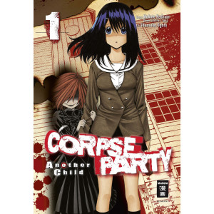 Corpse Party - Another Child 1 Manga