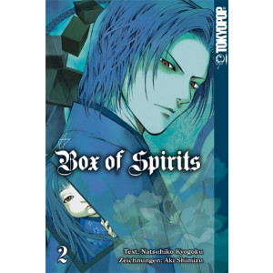 Box of Spirits 2 Manga