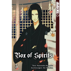 Box of Spirits 5 Manga