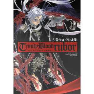 Trinity Blood - Rubor (Japan Import) Artbook (gebraucht)