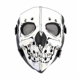Maske Skull mit Nieten