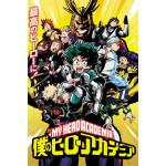My Hero Academia Season 1 Poster