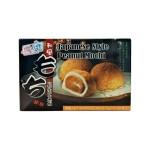 Mochi - Klebreiskuchen - Erdnuss in Geschenk-Box 210g - Yuki & Love