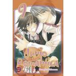 Junjo Romantica  9 Manga